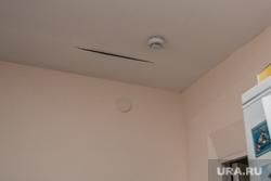 Рейд ОНФ по проблемным домам. Курган, трещина в потолке