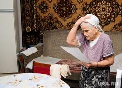 Клипарт. Челябинск., мчс, пенсионерка, квитанции, старость, комуналка, счета, жкх, пенсия, пожилой человек
