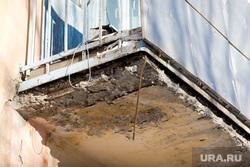 Совет по ЖКХ  город,горадминистрация Курган, аварийный дом, балкон упадет