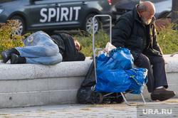 Виды Венгрии. Будапешт, Сзалка, Пакш, бомж, бездомный, бродяга, нищий, dolce gabbana, spirit, спирит, дух, душа