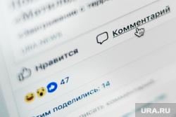 Клипарт по теме Социальные сети. Екатеринбург, интернет, facebook, фейсбук, приложение, социальная сеть, комментарии