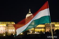 Виды Венгрии. Будапешт, Сзалка, Пакш, будапешт, венгрия, королевский дворец, флаг венгрии
