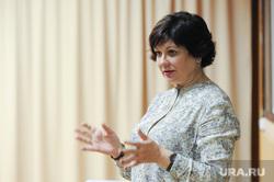 Экспертный совет при Законодательном собрании.  Челябинск, поддубная марина