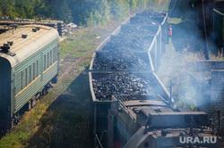 Клипарт, разное. Екатеринбург, поезд, железнодорожный состав, уголь, грузоперевозки