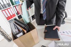 Клипарт depositphotos.com, безработица, увольнение работника, потеря работы