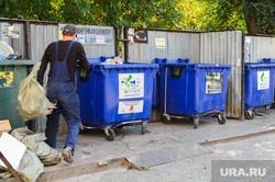 Мусорные площадки. Челябинск, контейнеры, мусорные площадки, мусор