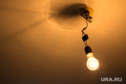 Клипарт Август. Нижневартовск., лампочка, электричество, ремонт, свет, бедность, идея