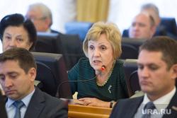 Заседание трехсторонней комиссии по регулирова- нию социально-трудовых отношений Курганской области. г. Курган, екимова елена
