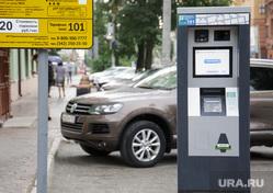 Паркоматы в зоне платной парковки. Пермь, паркомат, платная парковка, стоимость парковки, парковочная зона