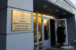 Управление МВД России по городу Екатеринбургу, полиция, умвд екатеринбург, улица фрунзе74, увд екатеринбурга
