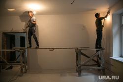 Объезд города ВРИО губернатора Александра Моора. Тюмень , ремонт, штукатуры, рабочие