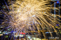 Салют на День города. Екатеринбург, салют, фейерверк, праздник