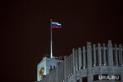 Москва, разное., белый дом, флаг россии, здание правительства рф