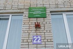 Фото с места событий - стрельбы в школе № 15. Шадринск, школа15