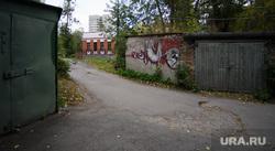 Сад Вайнера и около него. Екатеринбург, гаражи