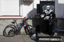 Процесс рисования граффити С изображением Макса Фадеева. г. Курган, граффити, фадеев максим, велосипед