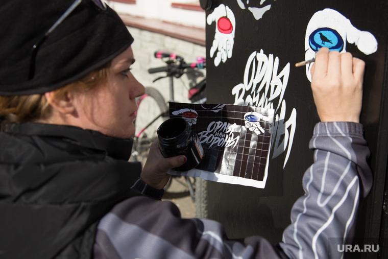 Процесс рисования граффити С изображением Макса Фадеева. г. Курган, граффити, рисование, орлы или вороны