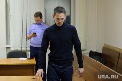 Мера пресечения по Алексею Пьянкову и Артему Богачеву. Екатеринбург, богачев артем