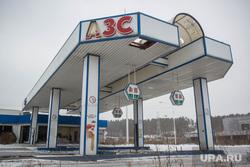 Клипарт. Екатеринбург, бензин, автозаправка, азс