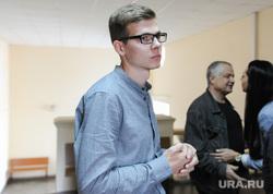 Начало чтения приговора Николаю Сандакову в суде Советского района. Челябинск, рябухин владислав, очкарик