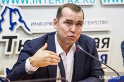 Шумков Вадим, директор департамента инвестиционной политики правительства ТО. Тюмень, шумков вадим