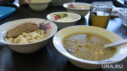 Рико. Златоуст, обед, суп, еда