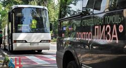Доктор Лиза забирает детей из Донбасса, автобус, доктор лиза