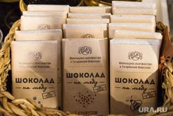Магазин подарков «Ель» в Ельцин Центре. Екатеринбург, шоколад