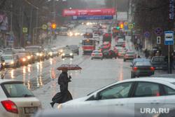 Дождь. Клипарт. Екатеринбург, дождь, непогода, осень, город