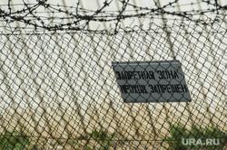 Первое сентября в кировоградской колонии для несовершеннолетних, колючая проволока, проход запрещен, запретная зона, закрытая территория, колония, забор