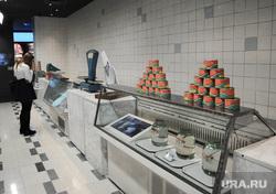 85-летие со дня рождения первого президента России в Ельцин-центре, дефицит, пустые прилавки, кризис, продукты, магазин