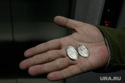 Екатеринбург готовится к ЧМ-2018, сувенир, монеты