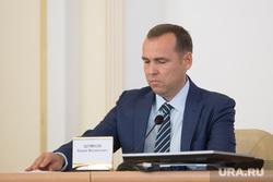 Полпред президента в УФО представил врио губернатора Курганской области Шумкова Вадима региону. г. Курган , шумков вадим