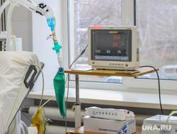 Выездная комиссия гордумы во 2 городскую больницу Курган, реанимация, медицинское оборудование, больница