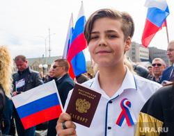 День России в Салехарде, паспорт, подросток, флаг россии