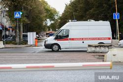 Минирование и эвакуация правительственных зданий. Челябинск, скорая помощь