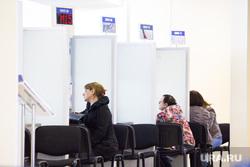 МФЦ. Нижневартовск, мфц, электронная очередь