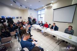 Пресс-конференция родителей подростков из Каменска-Уральского, обвинившие сотрудников отдела полиции №24 в насилии во время допросов. Екатеринбург