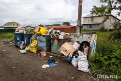 Незаконные карьер и свалка в Перевалово. Тюменский район, свалка мусора, мусор
