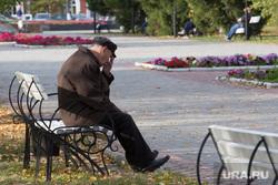 Клипарт. Курган, пенсионер, старик, отдых на скамейке