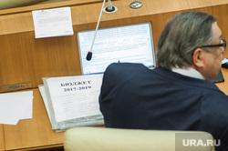Законодательное собрание СО. Екатеринбург, терешков владимир, бюджет