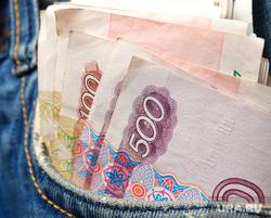 Клипарт depositphotos.com, деньги, сто рублей, деньги в кармане, социальное пособие, материальная выплата, пятьсот рублей