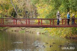 Виды Екатеринбурга, семья, мост, утки, парк, осень