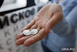 Новый рубль РФ, рука, рубль, монеты, ладонь, деньги