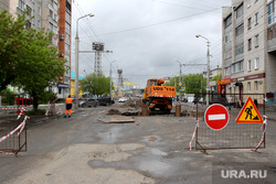 Дорожные проблемы Курган, улица куйбышева