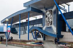 Первый полёт самолета «Виктор Черномырдин» (Boeing-767) авиакомпании Utair из аэропорта Сургут , аэропорт сургут