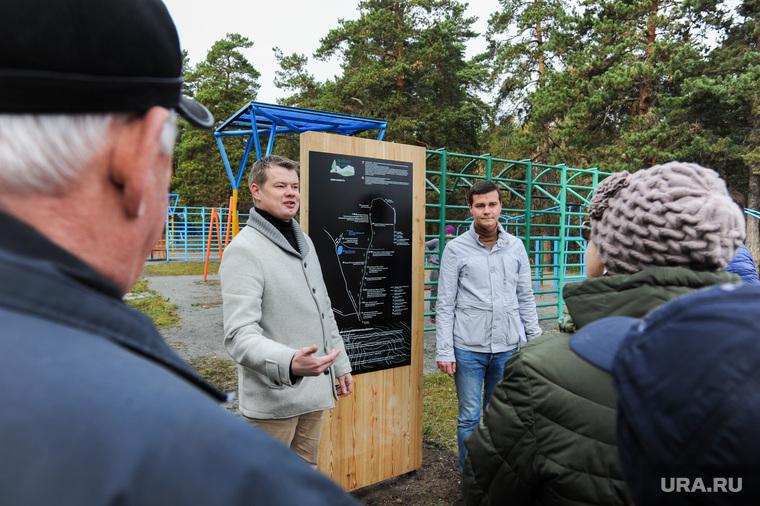 """Открытие """"Зеленой тропы"""" в городском бору. Челябинск, панов феликс"""