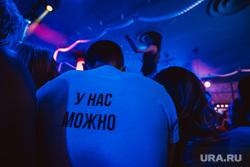 Открытие NEBAR. Екатеринбург, открытие, тусовка, небар, ночной клуб