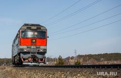 Клипарт. Сургут, поезд, железная дорога, локомотив, жд