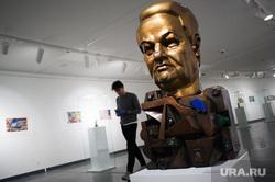 Выставка работ Эрнста Неизвестного. Екатеринбург, ельцин борис, скульптура, выставка эрнста неизвестного